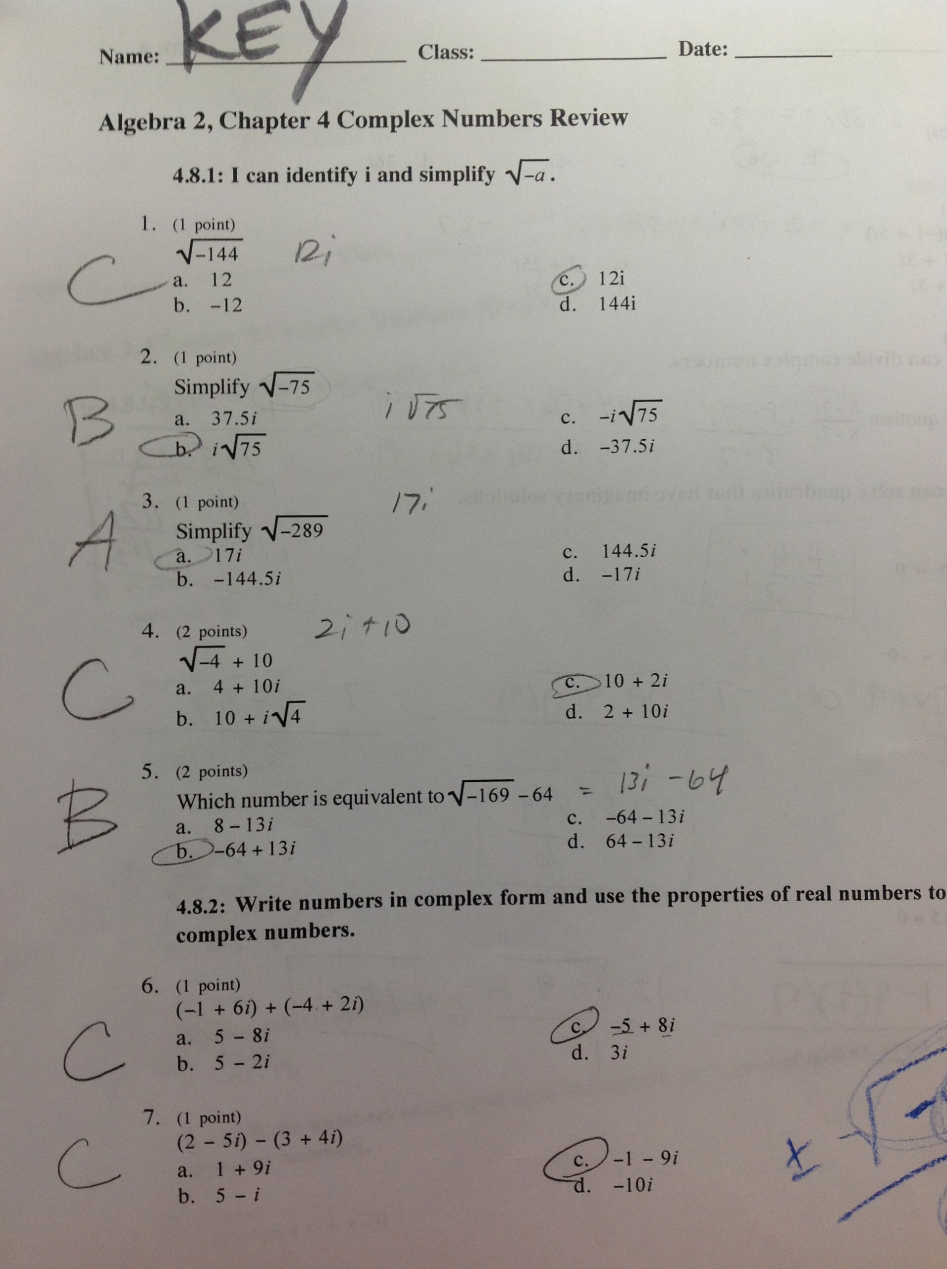 Adding And Subtracting Complex Numbers Worksheet | Kids