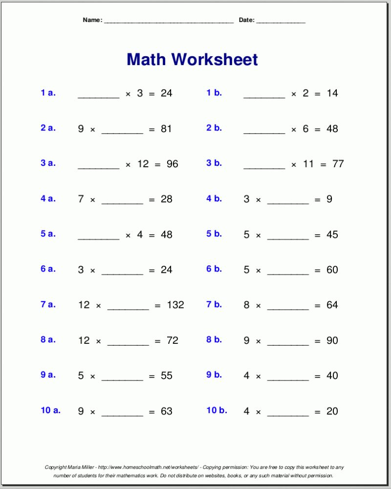 Math Printable Worksheets 4Th Grade 12 And 11 In 2020
