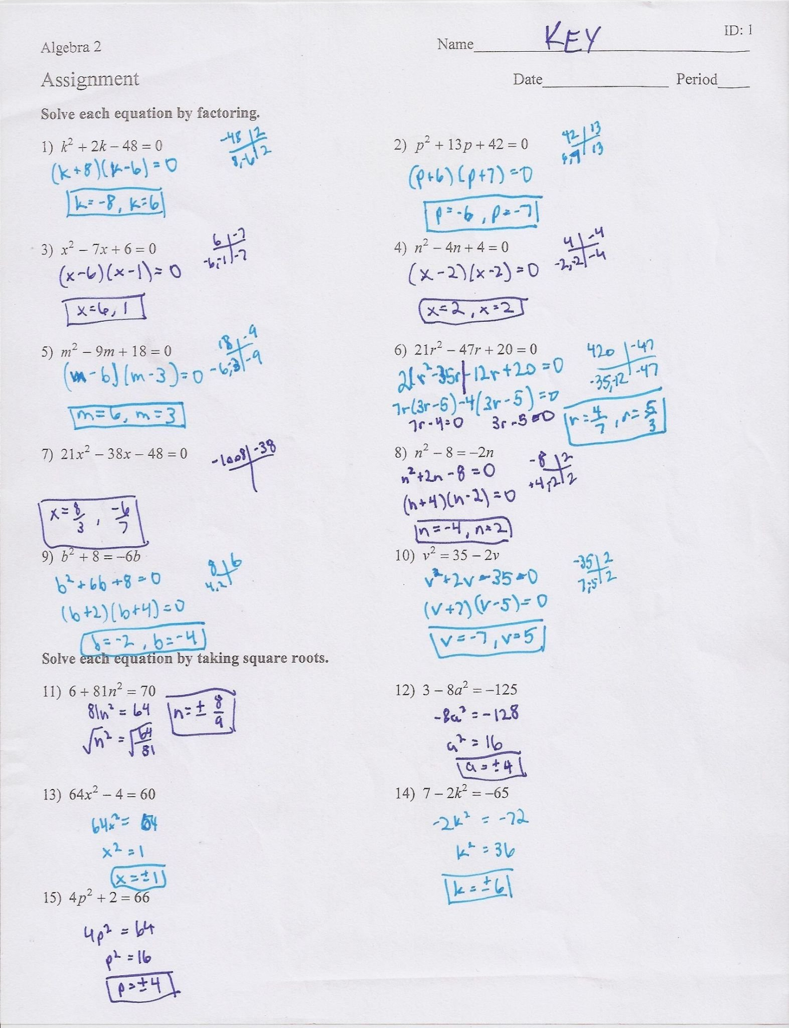 Quadratic Equations Worksheet With Solutions | Printable