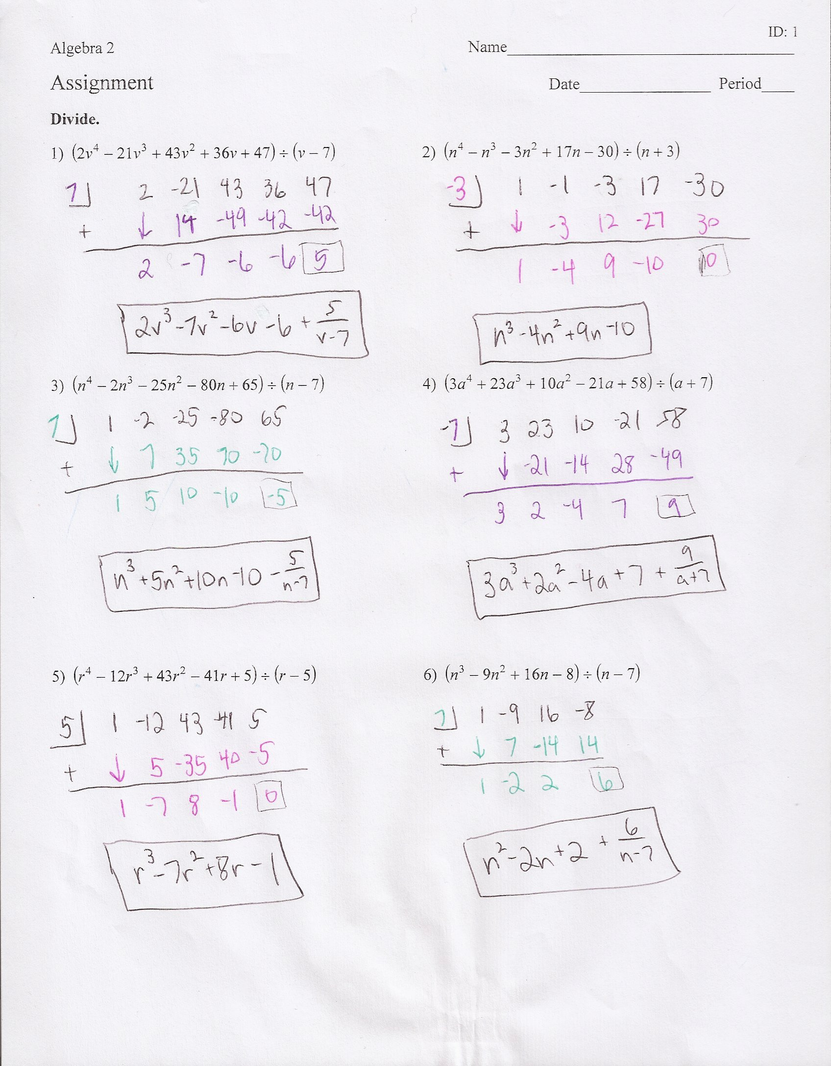 Solving Polynomial Equations Using Synthetic Division