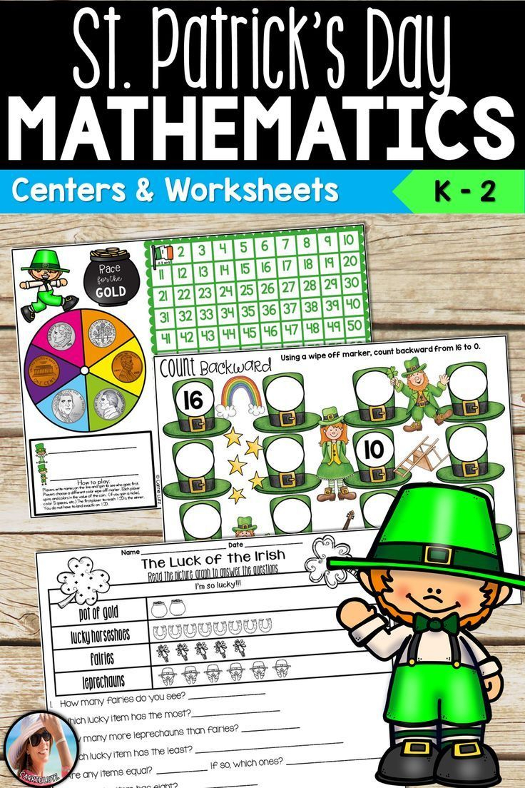 St. Patrick's Day Math Centers And Worksheets (With Images