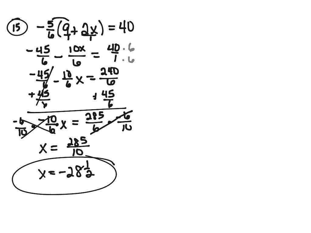 Worlds Most Expensive College Math Worksheet Answers   Kids
