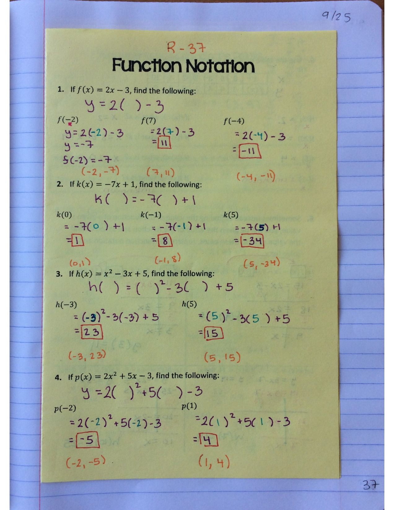 Algebra 1 Unit 2 Interactive Notebook Pages | Relations