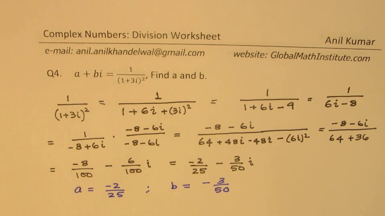 Complex Numbers Division Square Root Worksheet